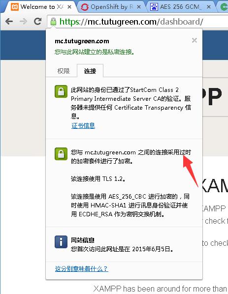 2015-08-26-SSL升级-mc.tutugreen.com-old