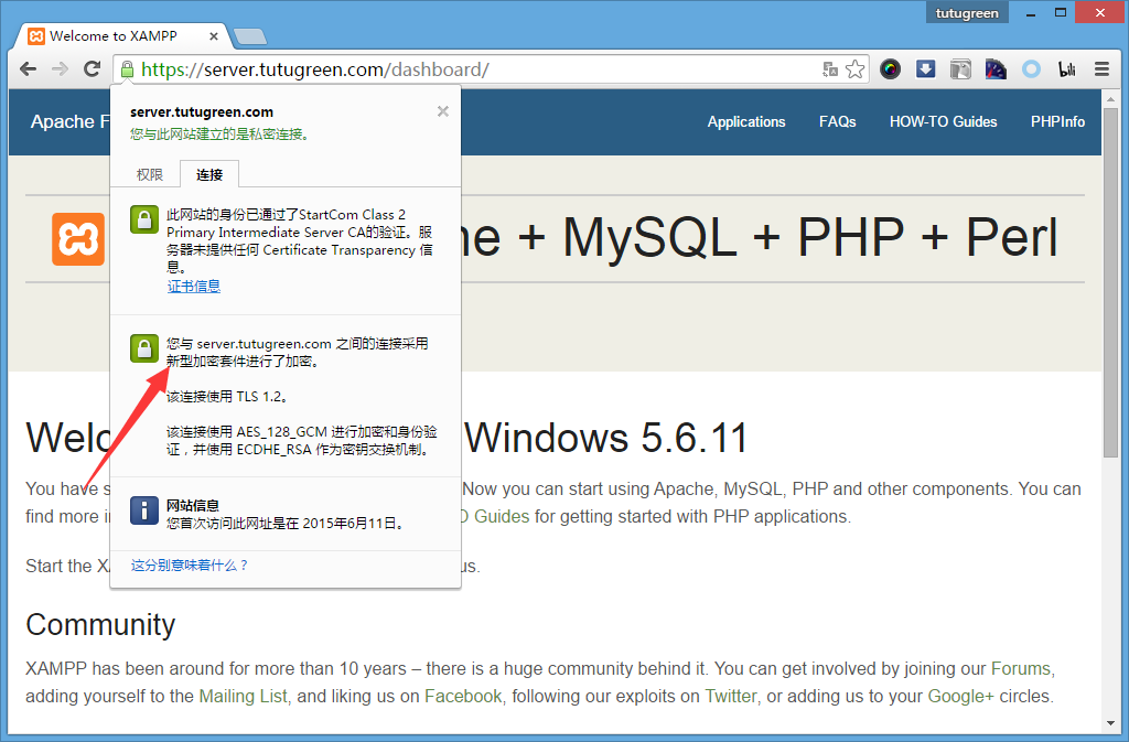 2015-08-26-SSL升级-server.tutugreen.com-new